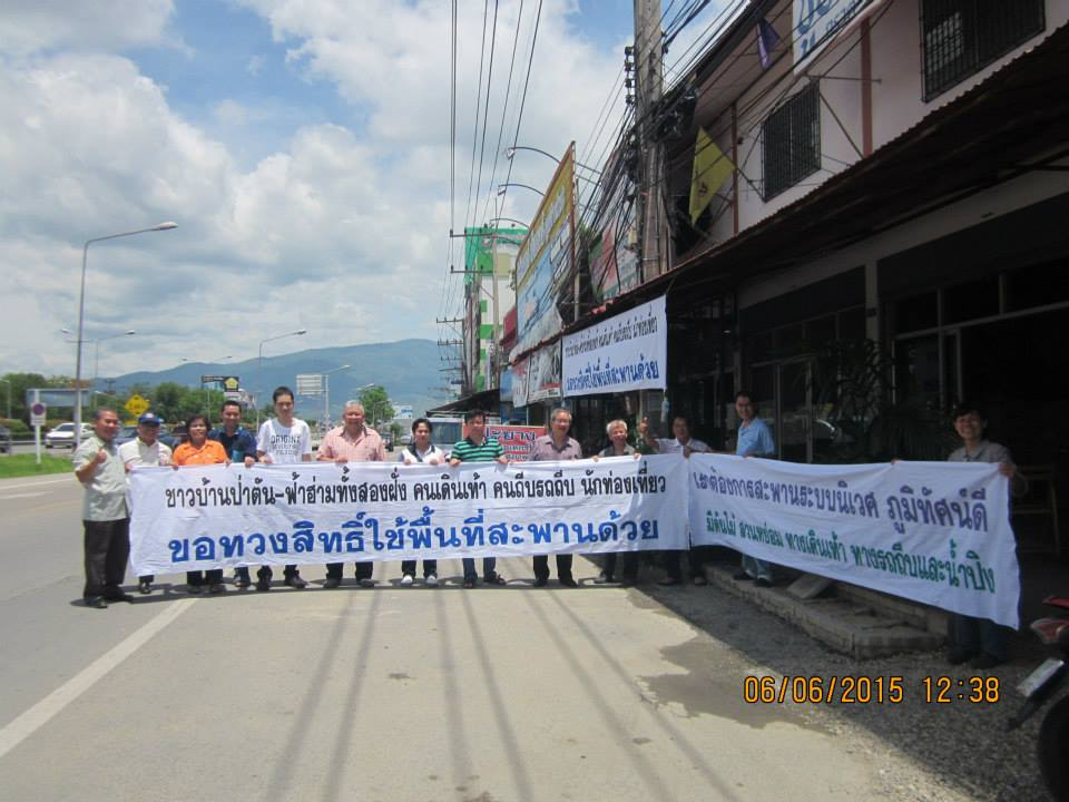 Local community protests project.